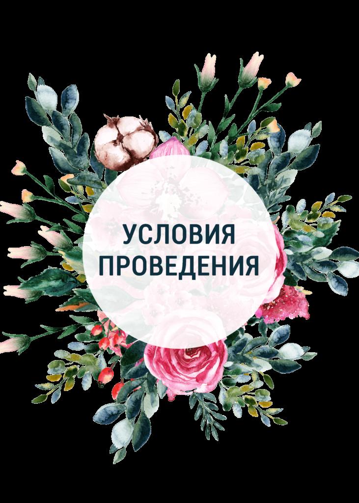 МЕРОПРИЯТИЯ - ТЕСТ